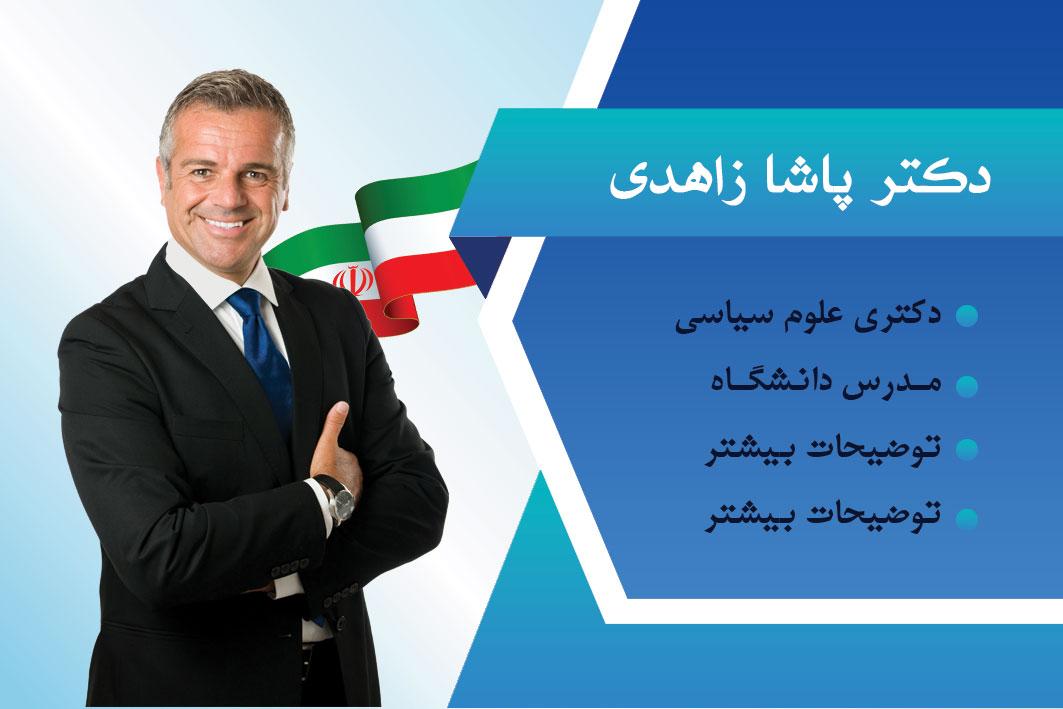 کارت ویزیت نماینده مجلس
